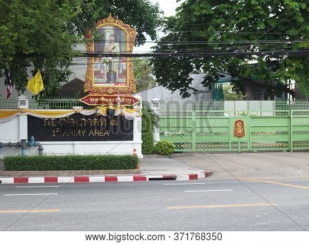 1 St Army Area,bangkok Thailand-08 June 2019:1 St Army Of The Royal Thai Army Responsible For The Ce