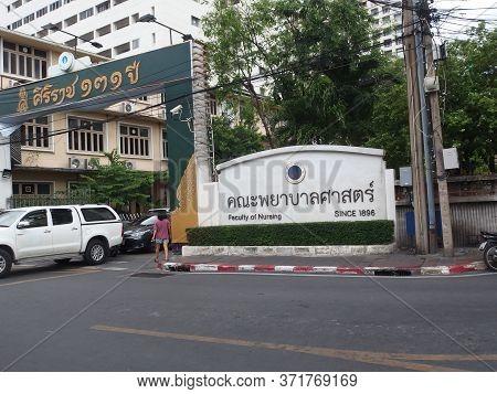 Faculty Of Nursing Mahidol University,bangkok Thailand-08 June 2019:the First Nursing Team In Thaila