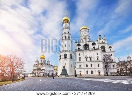 Ivan The Great Bell Tower, Assumption Belfry And Tsar Bell In The Moscow Kremlin On An Autumn Aftern