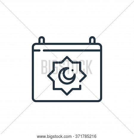 ramadan icon isolated on white background from  collection. ramadan icon trendy and modern ramadan s