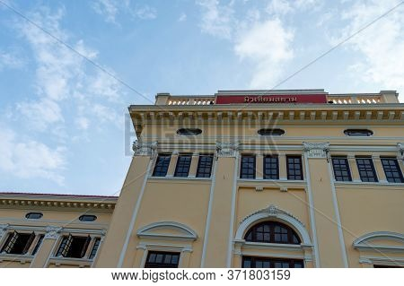 Museum Siam Bangkok Thailand-14 November 2019:museum Siam Is A Discovery Museum That Is Located At S