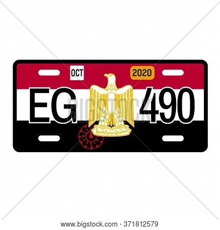 Egypt Automobile License Plate On White Background. Country License Plate Series.