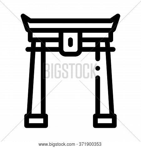 Chinese Arch With Columns Icon Vector. Chinese Arch With Columns Sign. Isolated Contour Symbol Illus