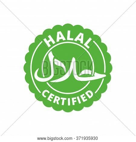 Halal Certified Food Sticker For Traditional Muslim Food Products - Isolated Vector Rounded Sticker