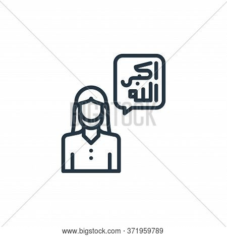 arab man icon isolated on white background from  collection. arab man icon trendy and modern arab ma