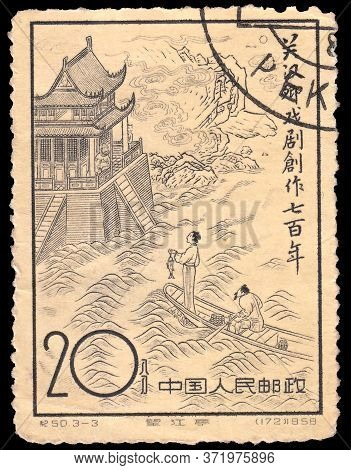 A Stamp Printed By 700Th Anniv. Of Publication Of Chinese Playwright Guan Hanqing's Dramatic Works,