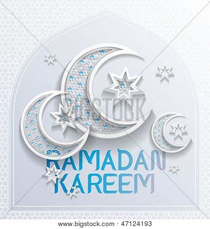 ramadan background greeting card - platinum and blue colors - vector illustration