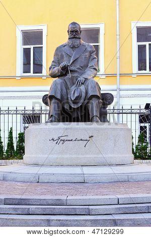 Mychajlo Hruschewskyj in ukrainische