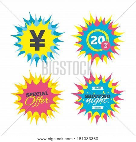 Shopping offers, special offer banners. Yen sign icon. JPY currency symbol. Money label. Discount star label. Vector