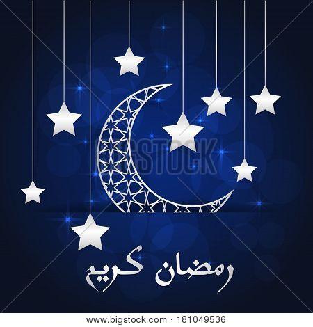 Ramadan greeting card on blue background. Vector illustration. Ramadan Kareem means Ramadan is generous
