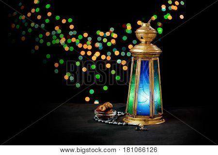 Ramadan Lantern Celebration