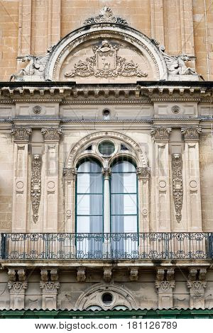 Balcony and window in Mannerist style (High Renaissance) at the Grand Master's Palace Valletta Malta