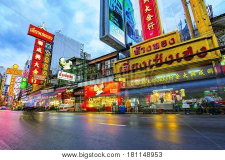 BANGKOK THAILAND - FEBRUARY 03: This is the main road which runs through Chinatown in Bangkok which has shops and restaurants on February 03 2017 in Bangkok