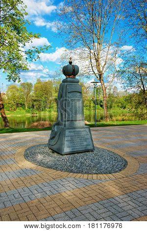 Druskininkai Lithuania - April 28 2014: Crone monument in Druskininkai Lithuania.