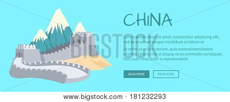 Mountains with white tops, Great wall of China on sand, building in asian style and inscription China web banner. Chinese sightseeing elements for visiting on blue background vector illustration