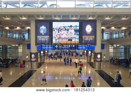 HONG KONG - CIRCA NOVEMBER, 2016: inside of Hong Kong International Airport. It is the main airport in Hong Kong. The airport is located on the island of Chek Lap Kok