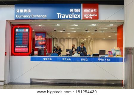HONG KONG - CIRCA NOVEMBER, 2016: Travelex at Hong Kong International Airport. It is the main airport in Hong Kong. The airport is located on the island of Chek Lap Kok