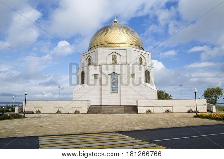 Memorable Sign in honor of adoption of Islam, Bulgar, Tatarstan, Russia