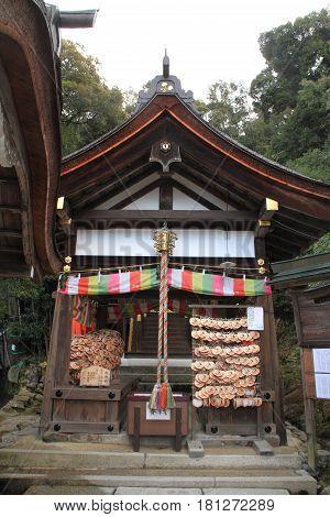 Kataoka Shrine In Kamigamo Shrine, Kyoto, Japan