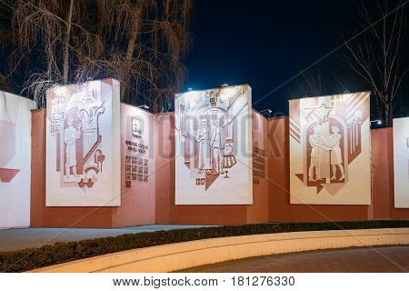 Gomel, Belarus - March 23, 2017: Part Of Panoramic Composition With Image Of Main Stages Of History Of Gomel In Night Illuminations Lights