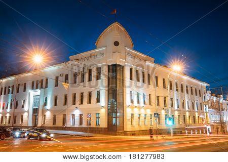 Gomel, Belarus - March 23, 2017: Building Of Gomel City Executive Committee At Intersection Of Sovetskaya And Krest'yanskaya Streets In Night Illuminations Lights