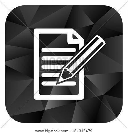 Subscribe black color web modern brillant design square internet icon on white background.