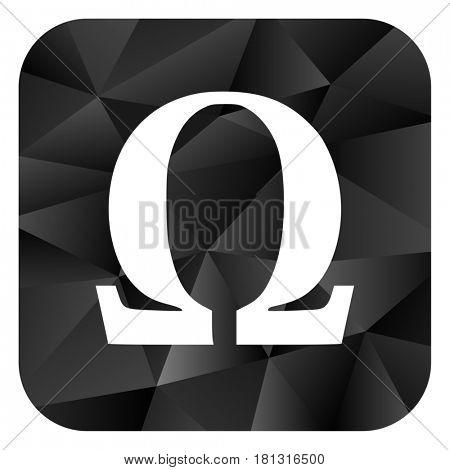 Omega black color web modern brillant design square internet icon on white background.