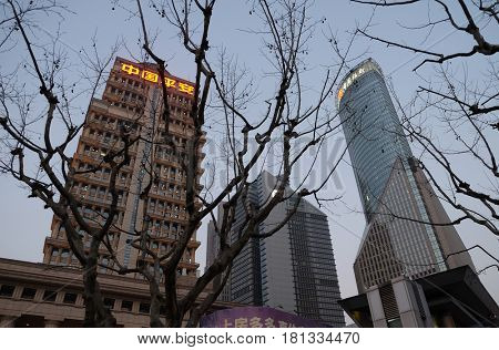 SHANGHAI - FEBRUARY 26: Financial towers in the Pudong east side of Shanghai, China, February 26, 2016.