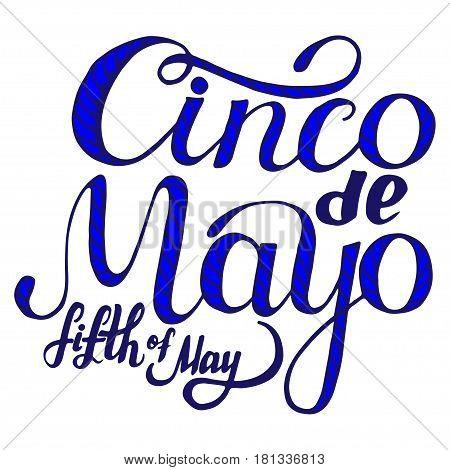 Cinco de Mayo vector illustration. Fifth of May holiday vector. Cinco de Mayo holiday banner.