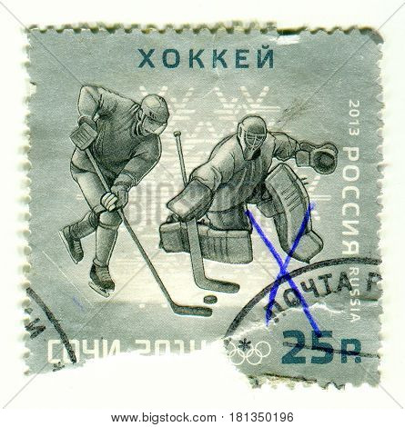 GOMEL, BELARUS, APRIL 5, 2017. Stamp printed in Russia shows image of  The 2014 Winter Olympics, officially called the XXII Olympic Winter Games, circa 2013.