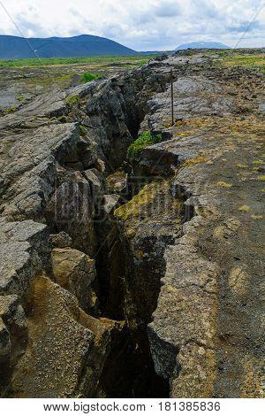 Grjotagja. Near Lake Myvatn