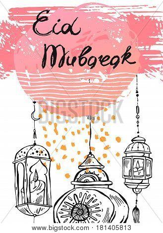 Hand drawn abstract ramadan kareem card template.Vector card for Eid Mubarak Greeting.Card for the celebration of Muslim community festival