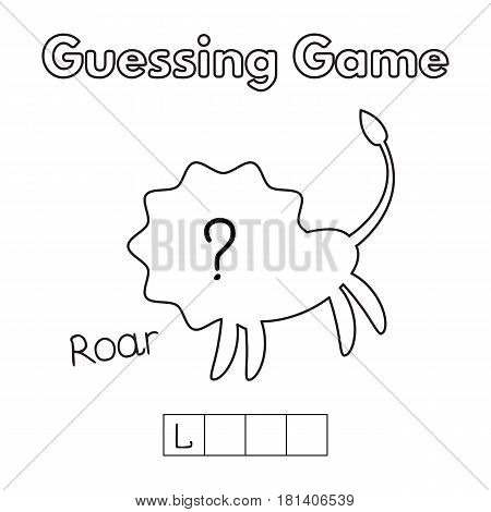 Cartoon lion guessing game. Vector illustration for children education