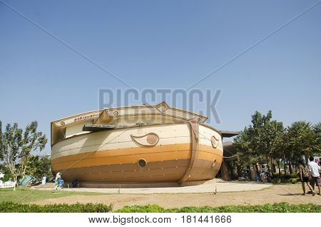Aquarium Building And Decorate Ship Pattern For People Visit And Looking Marine Life At Bueng Boraph