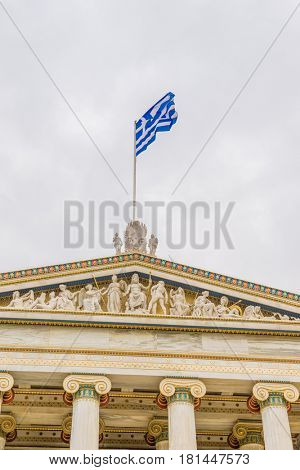 national academy of Athens Greece