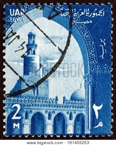 EGYPT - CIRCA 1960: a stamp printed in Egypt shows Ahmed Ibn Toulon Mosque circa 1960