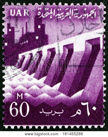 EGYPT - CIRCA 1959: a stamp printed in Egypt shows Dam and Factory circa 1959