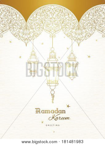 Vector Banner For Ramadan Kareem Greeting.