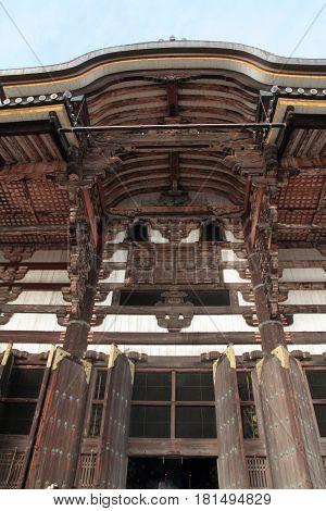 Daibutsuden Of Todai Ji In Nara, Japan