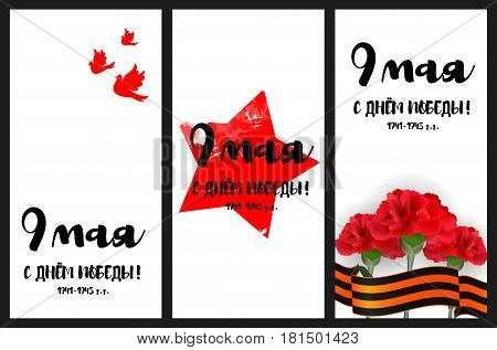 Vertical web, print banner. 9 may Happy Victory Day vector illustration isolated dove on blue sky background. Red star card, St. George ribbon. Greeting medal inscription Patriotic great war veterans.