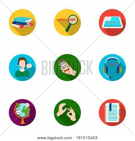 Teaching Chinese in Russia. Translation of the Chinese language.Interpreter ang translator icon in set collection on flat style vector symbol stock web illustration.