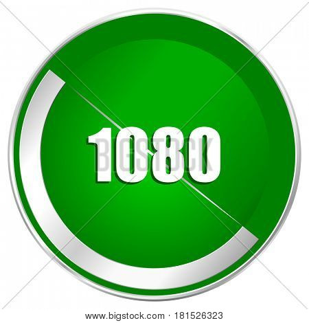 1080 silver metallic border green web icon for mobile apps and internet.