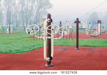 Outdoor gym. The exercise apparatus in a city park.