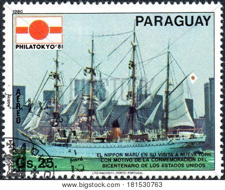 UKRAINE - CIRCA 2017: A postage stamp printed in Paraguai shows ship Nippon Maru from the series International stamps exhibitions - ship paintings circa 1980