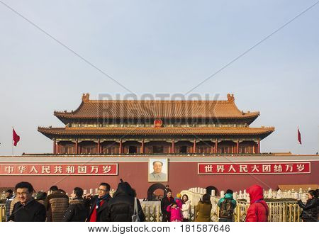 16 Jan,2015, Beijing,china ,tiananmen Gate Entrance To Forbidden City With Tourists