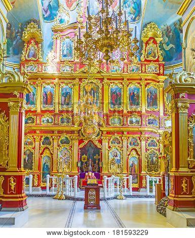 The Golden Iconostasis