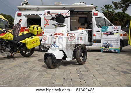 Israeli Ambulance Cars, Called