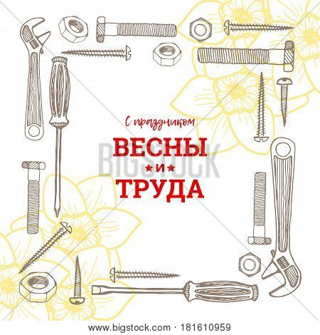 International Workers Solidarity Day. Russian text means Happy Spring and Labor Day, May 1. Greeting card, also suitable for poster print. Building tools, hand drawn vector frame