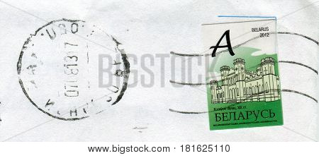 GOMEL, BELARUS, APRIL 10, 2017. Stamp printed in Belarus shows image of  The Kosava castle is a ruined castellated palace in Gothic Revival style located in Kosava, Belarus, circa 2012.