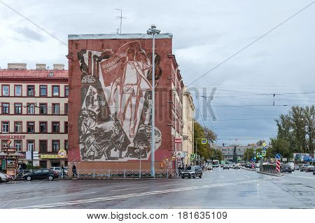 Saint Petersburg Russia - September 30 2016: Narva Square (known as Stachek Square or Square of the Strikes) with its historical mural painting and one of the most famous rallying cries from the Communist Manifesto the political slogan Workers of the worl